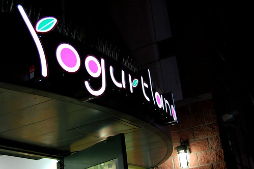 yogurtland 028