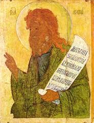 Hezekiel der Prophet
