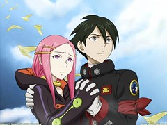 Anemone and Dominic (Chase Waltz) Tags: anemone dominic