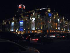 2007-10-9 Arena City shopping centre on Khruschatek street in Kyiv