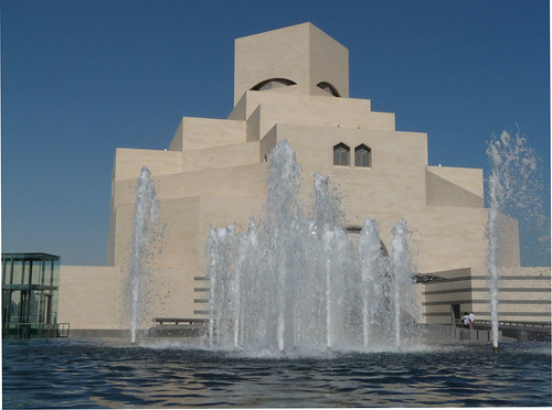 Islamic Museum: Waterfall