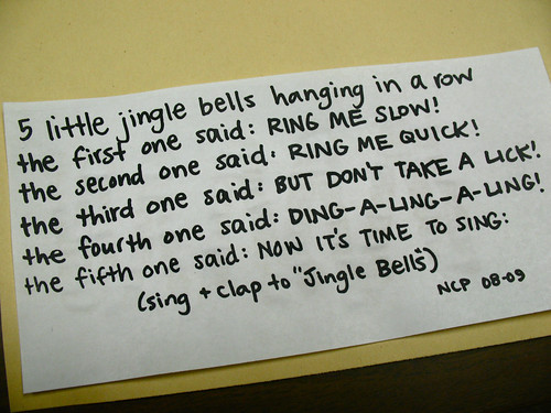 jingle bell cutting 0809