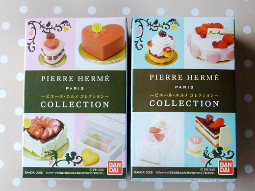 Pierre Herme miniature collection 2
