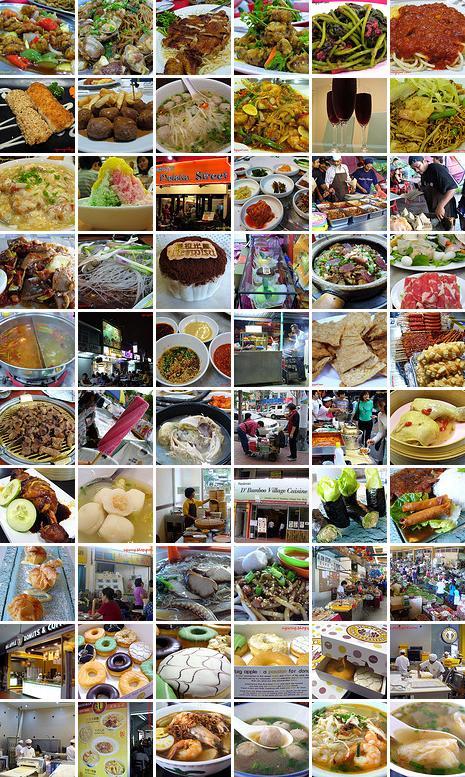 Foodgrid2
