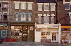 Milkwood Road, London SE24 (David Buckley) Tags: england london shop 1985 lambeth shopfront costas hernehill southeastlondon se24 kimtong