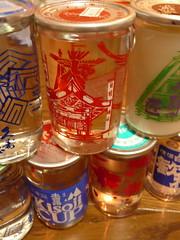 飛騨・東濃のカップ酒各種