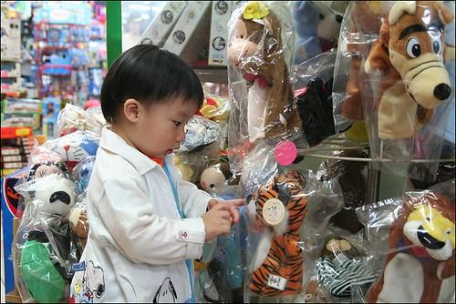 2008清明(玩具店)15