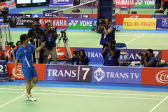 This is For You, Guys! | Thomas & Uber Cup 2008