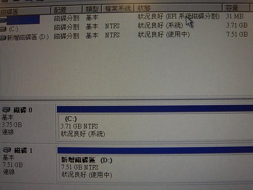 epc 901_20.JPG