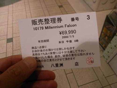 R0012099.JPG