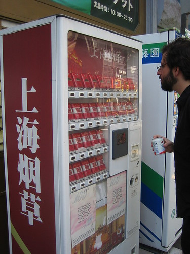 Chinese cigarette vending machine