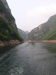 China-1234