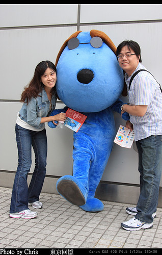 2008_tokyo_0976