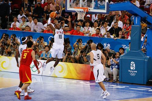 Kobe Bryant FTW - Beijing 2008 Olympics