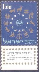 1961 Zodiac Israeli Postage Stamp (zeevveez) Tags: leo cancer sagittarius scorpio hexagram aquarius taurus pisces gemini astrology virgo libra aries capricorn zodiaque astrologia zodiaco davidstern sixpointedstar jewishstar toilededavid  lastelladidavide