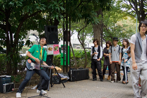 Rice Riot Band at the Yoyogi Park