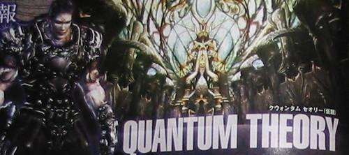 quantum-theory