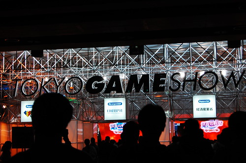Tokyo Game Show 2008