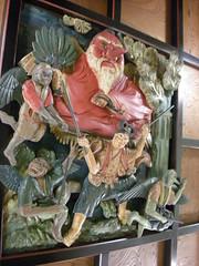 Interior of Funaoka Onsen, Kyoto