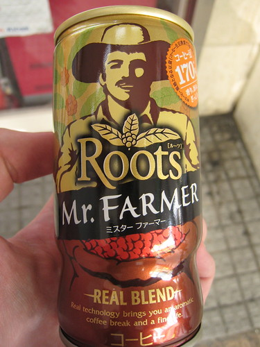 Cannette chaude de café Roots