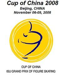 2008年フィギュアスケートGPシリーズ 中国杯