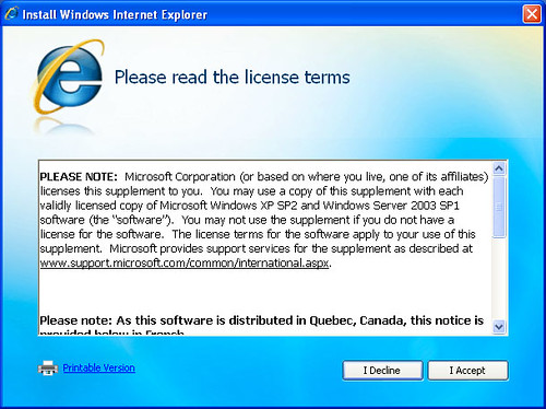 upgrade-to-ie7 (6/10)