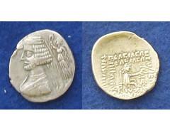 Ancient Parthian coin: Orodes II (Baltimore Bob) Tags: old silver persian coin ancient iran persia victory nike hamadan parthian parthia ekbatana drachm orodesii