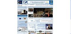 aljazeera (dickbert) Tags: usa news sarah night john print us screenshot election aljazeera image president internet article online 2008 obama mccain palin barack
