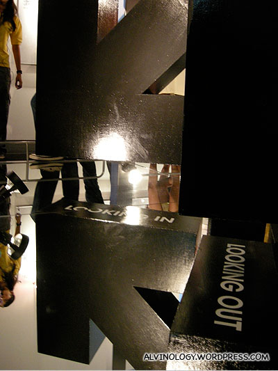 An exhibit that toys with mirror reflections