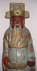 Chinese Old Man Statue 2