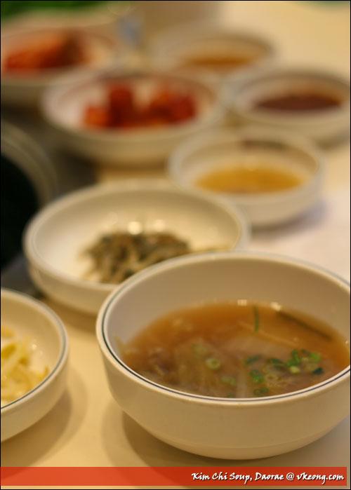 kim-chi-soup