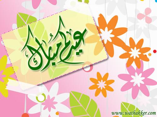 أجمل واحلى صور بمناسبة العيد الفطر المبارك 3089965006_a19edbe61