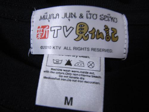 DVD『新TV見仏記3-4』-03