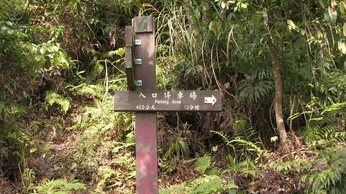 皇帝殿登山步道_21_路人告知沿著停車場就可下山_2011_05_07