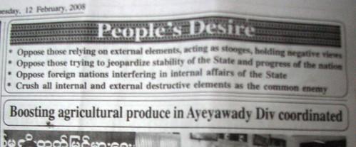 people's desire