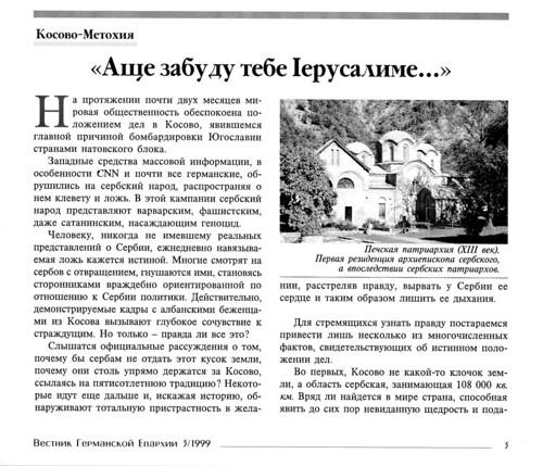 V-1999-3-1_Kosovo