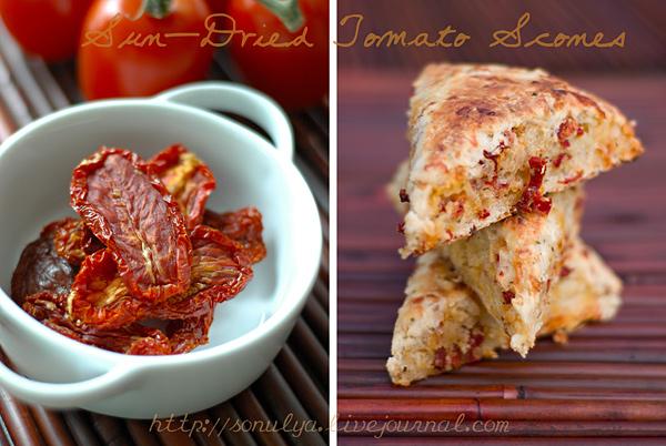 Sun-dried Tomato Scones