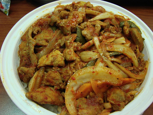 Spicy Pork from Woorijip!