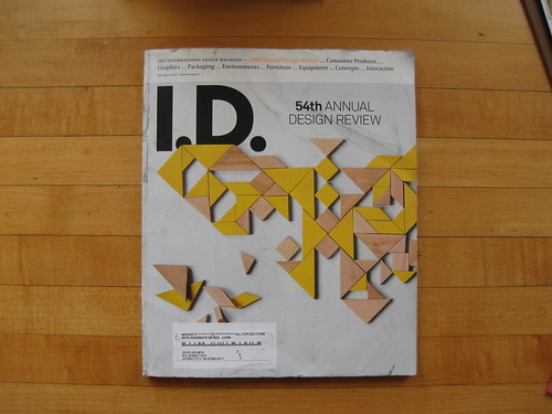 ID Magazine 54th Annual Design Review cover