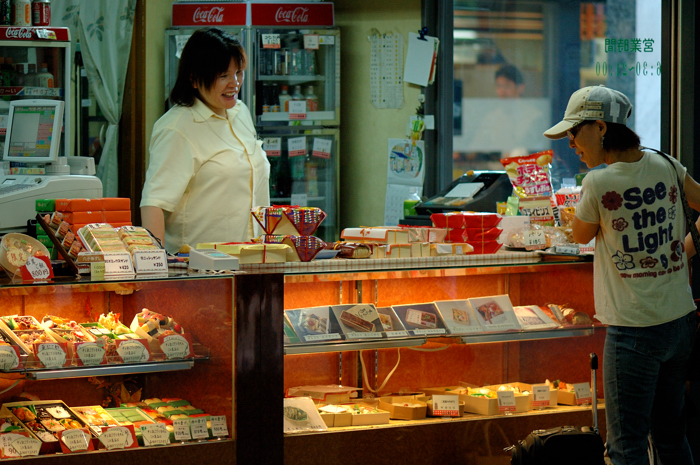 京都車站的便當店
