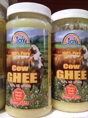 Cow Ghee 2