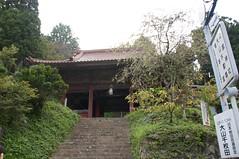 高蔵神社 大山不動尊