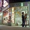109-2 (F_blue) Tags: tokyo kodak shibuya hasselblad 渋谷 500cm portra160nc planart c8028 fblue2008