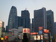 Gratacels de Shinjuku