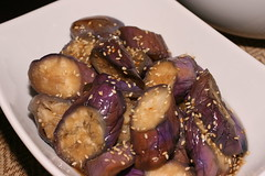 Sesame Eggplant