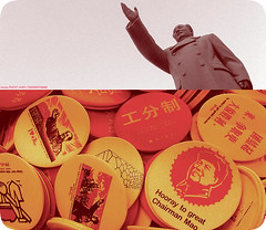 Mao's Fashion (ShanLuPhoto) Tags: beijing communism leader badges  maozedong status  chirmanmao  loolooimage