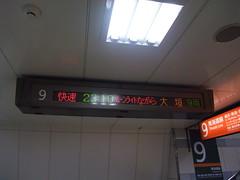 DSCF3106
