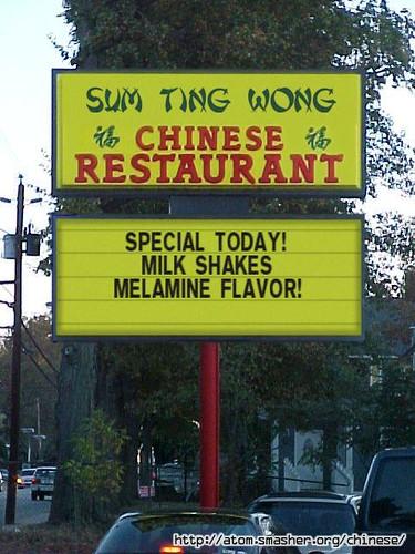 SumTingWong