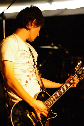 Guitarist #1
