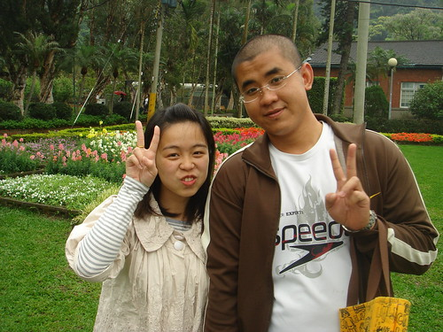 YuHong and Cindy